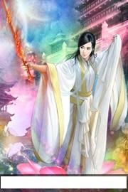 骆冰淫传-骆冰传最新章节